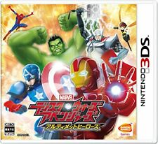 USED Nintendo 3DS Disk Wars: The Avengers Ultimate Heroes 45489 JAPAN IMPORT