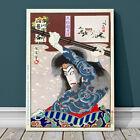 "Classic Japanese Kabuki Art CANVAS PRINT 36x24"" Danjuro as Shishin ~ Kunichika"