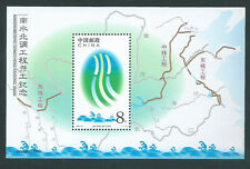 China 2003-22 Divert Water South to North S/S River 南水北調