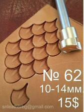 Leather stamp tool for leather craft DIY brass stamp #62 - dragon's scale