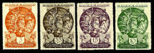 Russia. 3rd International Exposition. 1935 Scott 569-572. MNH (?)