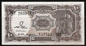 Billet 10 Piastres 1952-1958. Egypte. TTB+