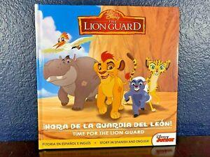 English Spanish TIME FOR THE LION GUARD Lion King Disney Bilingual ELL ESL Book