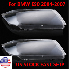 2X Front Headlight Headlamp Lense Clear Lens Cover For BMW E90 2004-2007 US