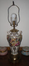 Beautiful vintage oriental style parlor table lamp...one of a kind