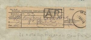 Malaya boxed A.R. hs on postal receipt attached to 1949 litigious letter zaz