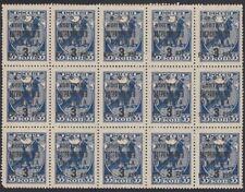 RUSSIA, 1932. Philatelic Exchange  PE26 Block 15 , Mint **