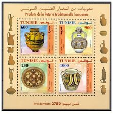 2012- Tunisia- Tunisian traditional pottery items- 4 stamps complete set - MS