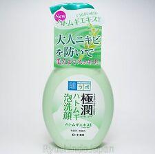 2016NEW Rohto Hadalabo Gokujyun Super Hyaluronic Acid Cleanser Adlay 4 Acnecare