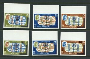 A467 Jordan 1966 Tuberculosis OVERPRINTED SURCHARGED  IMPERF  6v. MNH