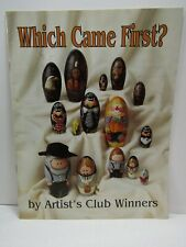 Which Came First? Nested Egg Pattern Designs by Artist's Club Winners