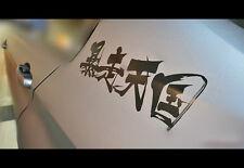 暴走天国 DRIFT TENGOKU osaka JDM Japan Decal vinyl Sticker