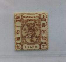 china local shanghai 1867