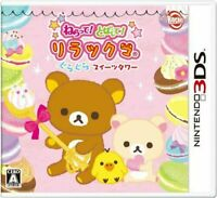 USED Nintendo 3DS Eyeing Skip to Relax loose Suites Tower