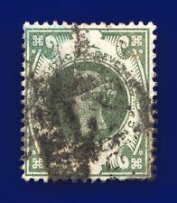 1887 Sg211 1s Dull Green K40(1) Lombard Street Good Used Cat £80 cjnc