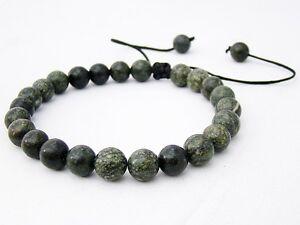 Russian Serpentine Men's Macrame beaded Bracelet all 8mm  NATURAL stone beads