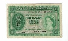 Hong Kong - One (1) Dollar, 1954