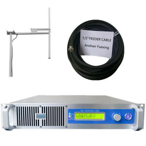 Broadcast FM 150W FM Transmitter with 1-Bay Antenna 30 Feeder Cable Wide Band