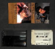 Hong Kong Andy Lau 劉德華 刘德华 谢谢你的爱 1992 Mega Rare Singapore Cassette CS1889
