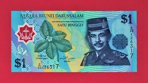 BRUNEI COLORFUL ONE 1 RINGGIT DOLLAR (1996 - 2008) UNC POLYMER NOTE (Pick-22a.2)