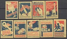 RUSSIA 1960 Matchbox Label - #(-)  Follow the rules of fire safety