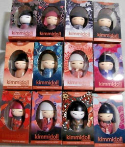 KIMMIDOLL COLLECTION 12 KEYCHAINS TGKK241 - TGKK252 NEW RELEASE 08/2018  MINT