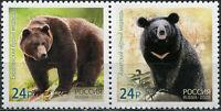 Rusia 2020. Emisión conjunta de la Rusia y la Corea. Fauna (MNH **) Se tenant
