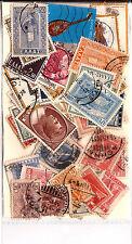 GRECE Pochette 50 timbres oblitérés TOUS DIFFERENTS, bon etat K50/6