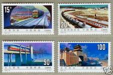 China 1996-22 Railway Construction Stamps - Transport