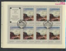 union soviétique 4419Klb-4424Klb Feuille miniature (complète.Edition (9120017