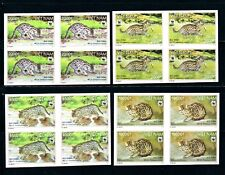 N.996-Vietnam- Block 4- IMPERF- Fishing Cat set 4 2010