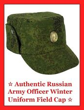 ☆ genuine Russian army officer winter uniform field cap flora digital (zifra) ☆