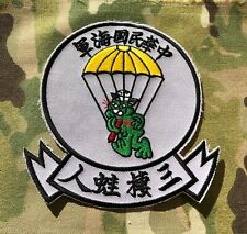 TAIWAN UDT/SEAL TEAM PATCH