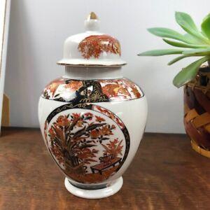 Vintage Japanese GINGER JAR lidded Temple Jar Vase Traditional shape