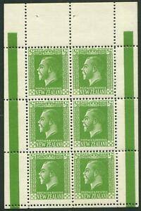 NEW ZEALAND-1928 ½d Green Booklet Pane Perf 14.  A lightly mounted mint Sg 446ca