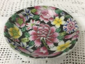 Chinese Hand Painted Floral Bowl With Back Stamp