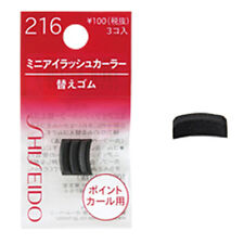 [Shiseido] No 216 Mini Eyelash Curler Refill Pad (2 pieces) Made in Japan