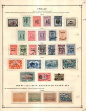 Thrace & Tibet Collection from Great 1840-1940 Scott Intern Album