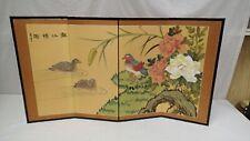 "Japanese Soji Screen Dramatic Hand Painted 4 Panel Divider Asian Wall Art 24"""