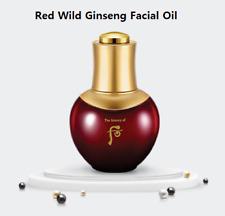 [The History of Whoo] Jinyulhyang Jinyul Red Wild Ginseng Facial Oil+ Samples