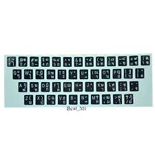 Thai Schrift Aukleber für Tastatur keyboard schwarz/weiss