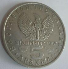 Greece. 5 Drachmas 1971 VF-XF, PHOENIX - King Constantine B', KM#100 Greek Coin