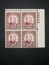 RIV:US MNH 693 Plate Block of 4 FRESH Cleveland 12 cent 1931 11 x 10 1/2 mint 2T