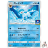 Pokemon Card Japanese - Glaceon 385/SM-P PROMO Gym - MINT