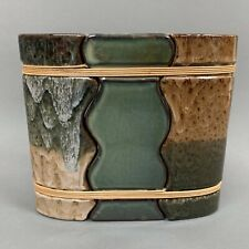Brown Green Multi-color Vase 8 1/4 High x 2 x 9 1/8 Wide