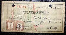 "Palestine Bank Hapoalim Check with ""Kofer Hayishuv"" WITH 10 MILLS REVENUE #94F6"