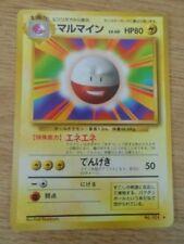 Rare Base Set Pokémon Individual Cards in Japanese