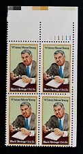 US Stamps, Scott #1875 15c 1981 Whitney Moore Young plate block VF/XF M/NH