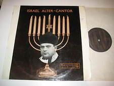 LP/ISRAEL ALTER CANTOR/Parlophone CPMC 5 /MEGARAR sung in Hebrew