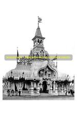 mm521 - Russia - Coronation stand in Moscow  - Royalty photo 6x4""